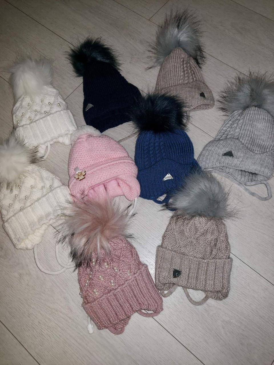 Детская зимняя шапка от 0 до 6 мес