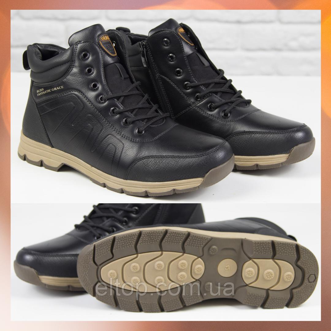 Повседневные теплые зимние ботинки мужские на меху черные Мужская зимняя обувь Stylen Gard размер 40 - 45