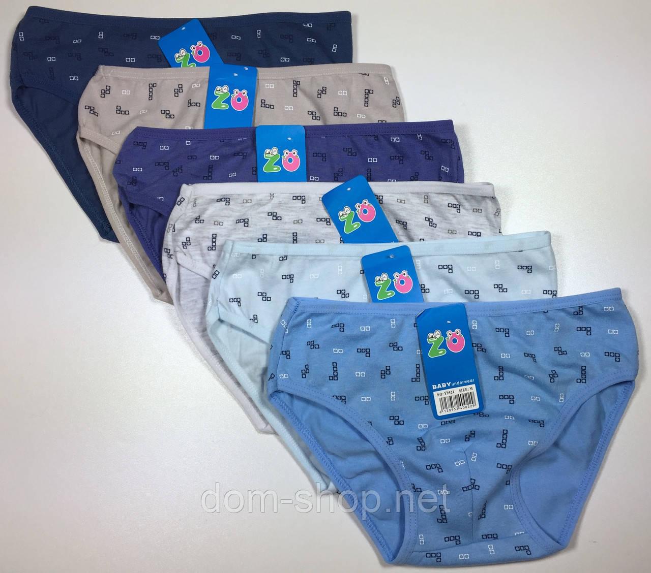 Детские трусы хлопковые плавки для мальчиков ,,,1-3 года(XS)