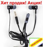 Самые Лучшие Наушники jbl-T530, проводные с микрофоном, с отличным басовитым звуком! для телефона недорог 2020