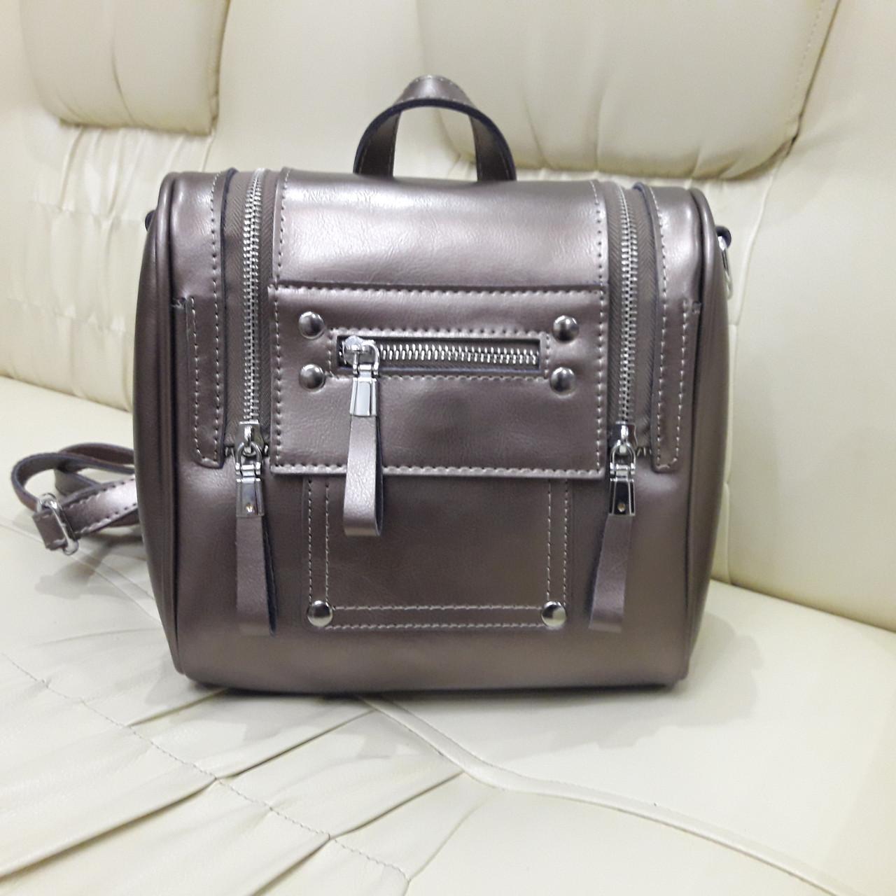 Женский бронзовый рюкзак сумка из натуральной кожи Bronze