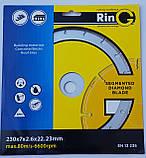Круги алмазные RING 125x7x22.2 турбоволна, фото 2