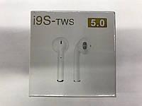 Беспроводные наушники i9p сенсорные Bluetooth гарнитура(БЕЗ замены брака)