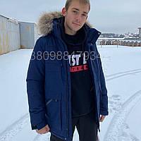 Мужская зимняя парка PrimaLoft