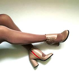 Ботильоны с ассиметричной шнуровкой и контрастной молнией, каблук 8см, цвет светлый тауп