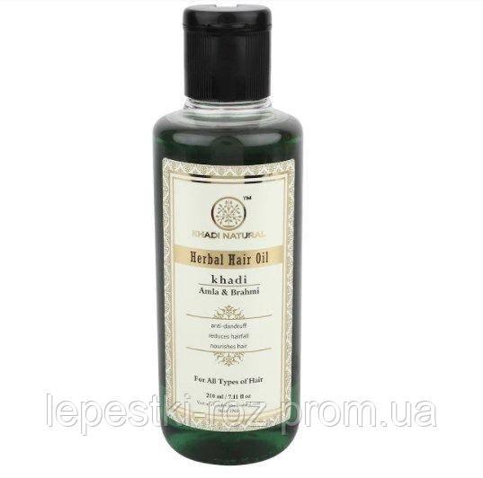 """Натуральное масло для укрепления, восстановления роста волос """"Амла и Брахми"""" Khadi Organique"""