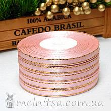 Атласная лента с люреском 0,6 см, св. розовая+золото, 1 рулон 33 м