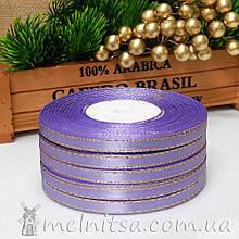 Атласная лента с люреском 0,6 см, сиреневая+золото, 1 рулон 33 м