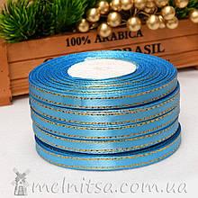 Атласная лента с люреском 0,6 см, голубая+золото, 1 рулон 33 м