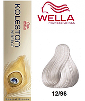 Краска для волос WELLA Koleston Perfect Me+ 12/96 бежевый иней