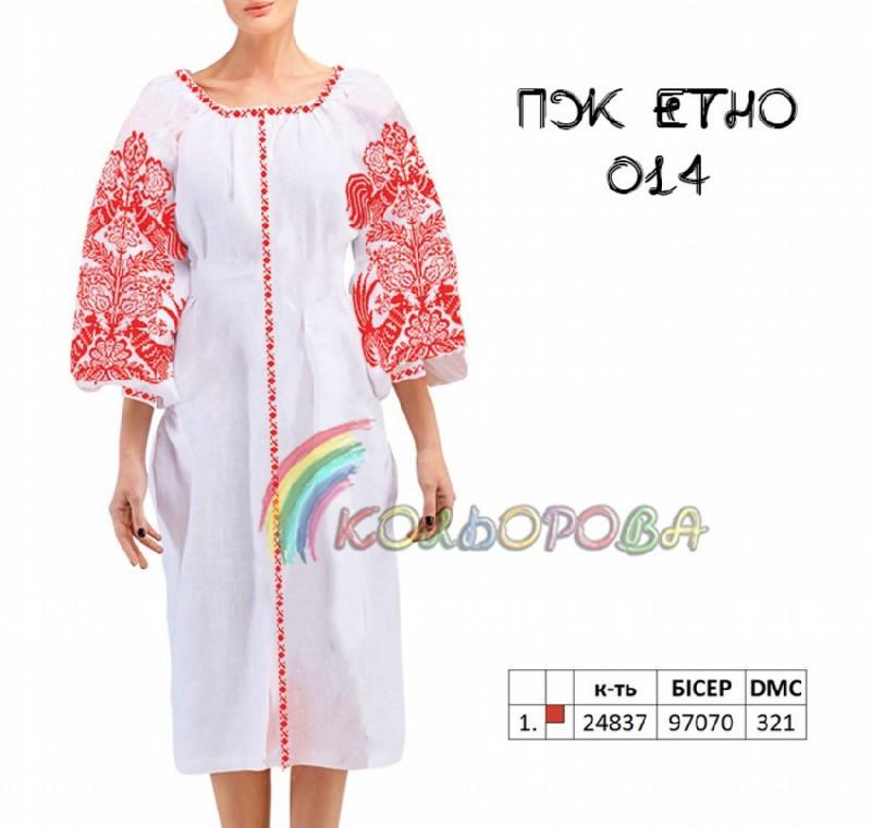 Заготовка жіночого плаття ПЖ-ЕТНО-014