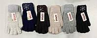 Жіночі подвійні рукавички оптом.