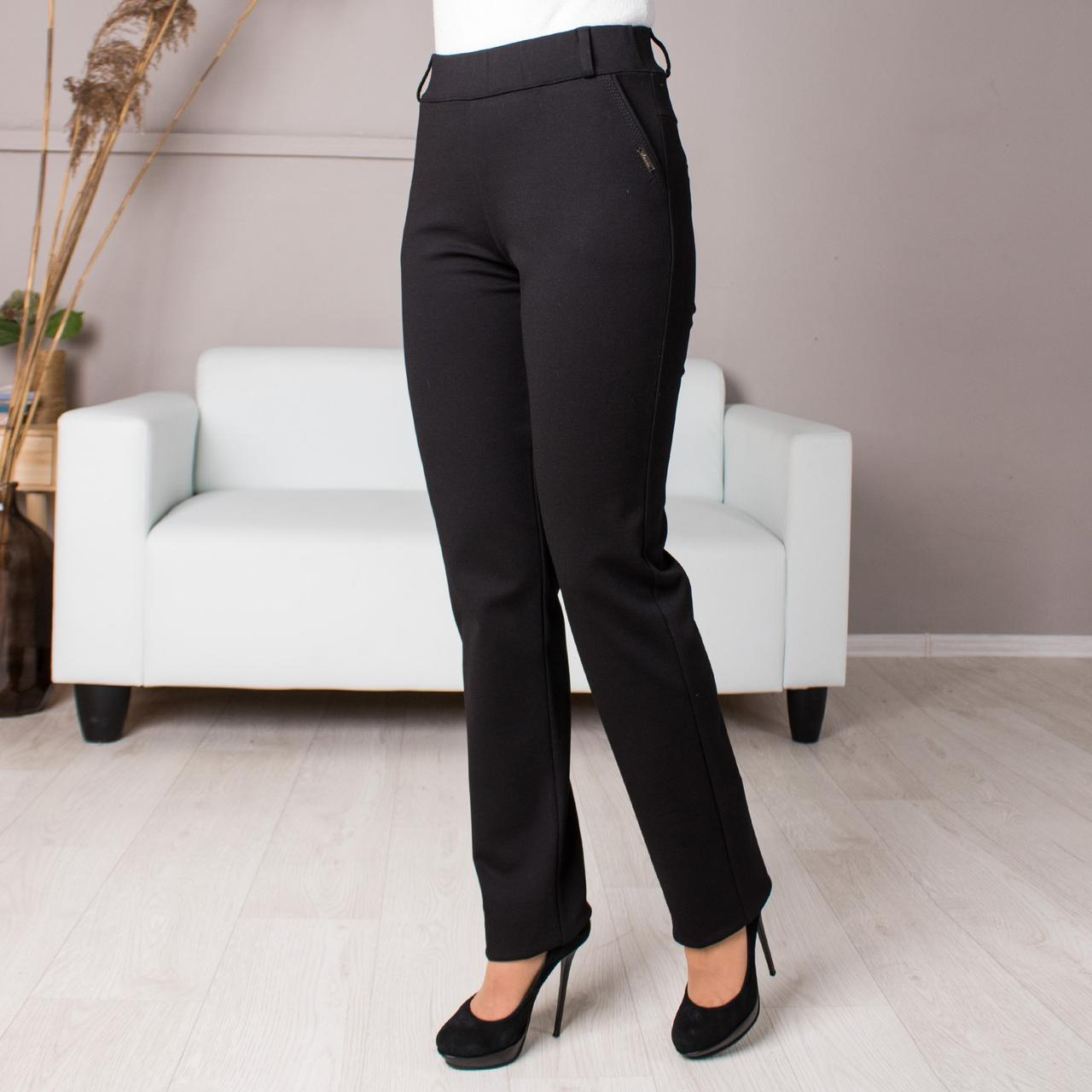 Жіночі брюки великого розміру