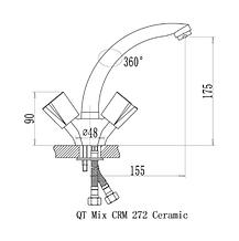 QT Mix CRM 272 кухня (б), фото 2