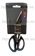 Ножиці кухонні Krauff 29-250-026, фото 1