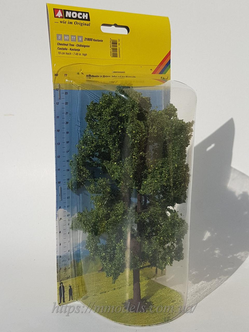 """Модельное дерево """" Каштан"""" высота 19 см, для ланшафтного дизайна, масштаба H0,ТТ / NOCH 21800"""