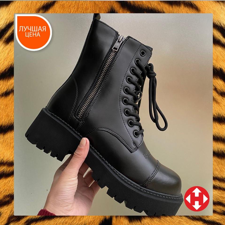 🔥 Ботинки женские демисезонные Balenciaga Boot Tractor черные кожаные кожа теплые высокие термо