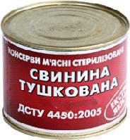 Тушенка СВИНИНА ТУШКОВАНА (висока якість) ДСТУ ТМ Здорово, ж/б 525г
