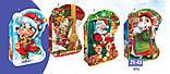 Новорічна коробка, Санта, 600 гр, Картонна упаковка для цукерок, Дніпро, фото 2
