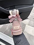 🔥 Угги угг женские зимние Ugg Mini Bailey Bow Ii серебристые розовые замшевые замша кожаные кожа короткие, фото 2