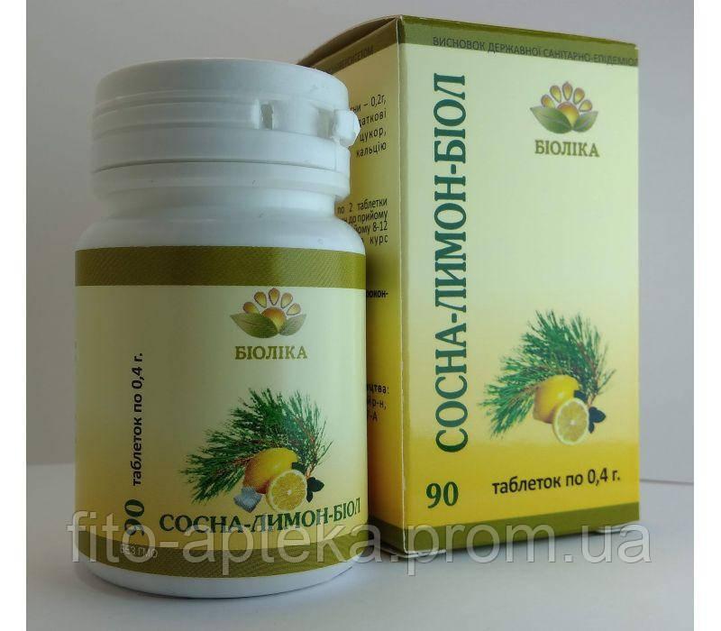 Сосна-лимон-биол (90 шт) для бронхов и легких
