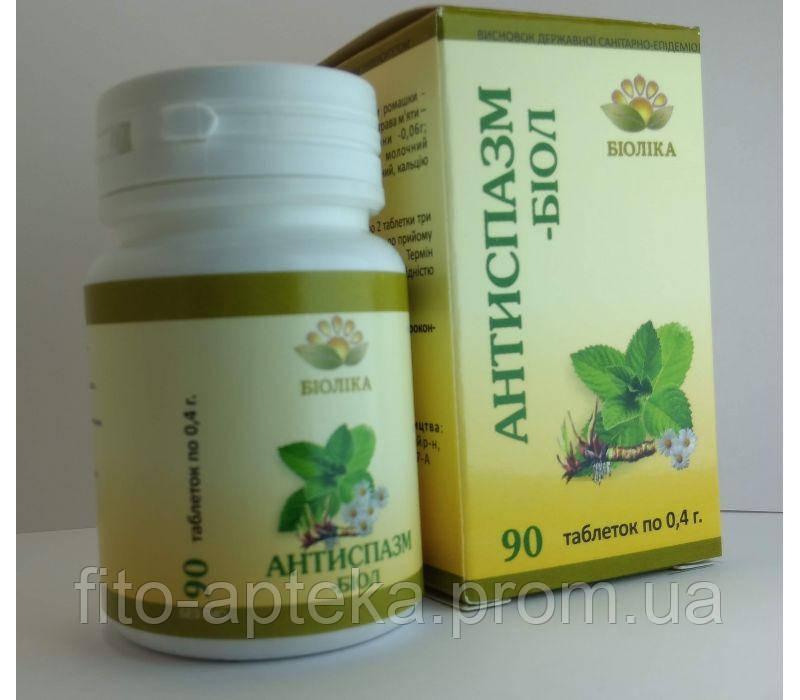 Антиспазм-биол (90 шт) от спазмов кишечника