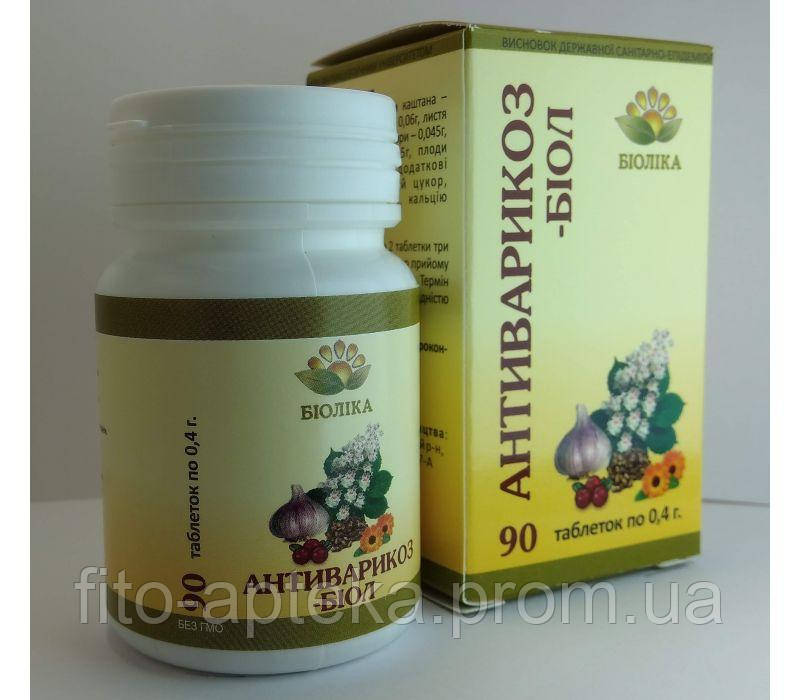 Антиварикоз-биол (90 шт) при варикозе вен