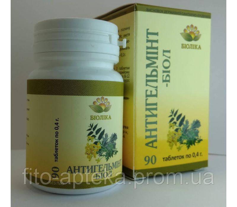 Антигельминт-биол (90 шт) от глистов