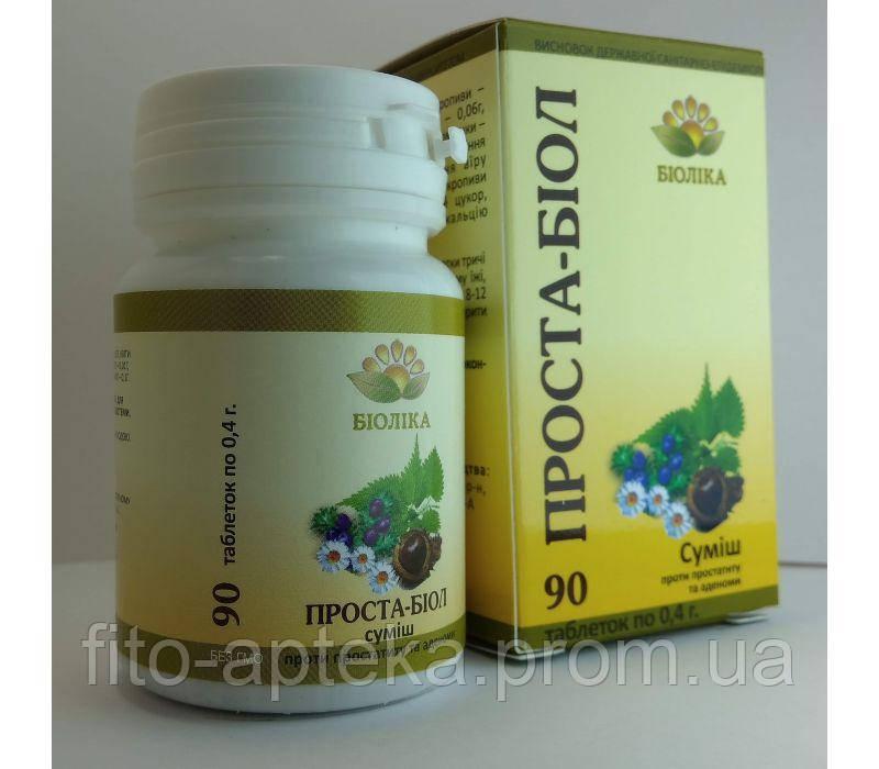 Проста-биол (90 шт) для предстательной железы