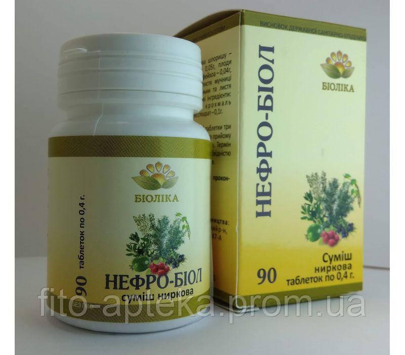 Нефро-биол (90 шт) для почек, при ХПН