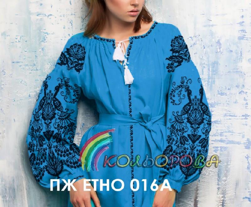 Заготовка жіночого плаття ПЖ-ЕТНО-016А