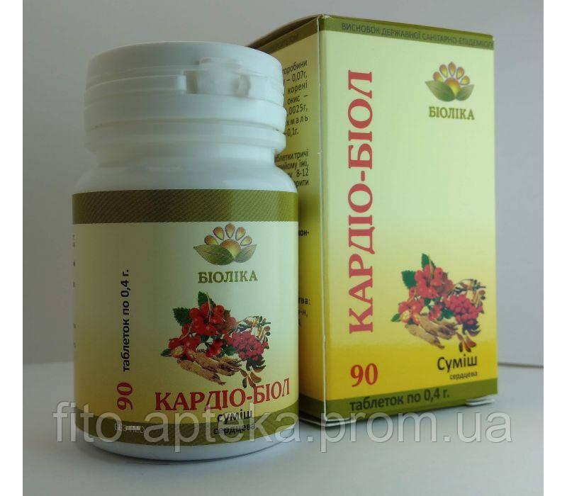 Кардио-биол ((90 шт) для сердца и сосудов
