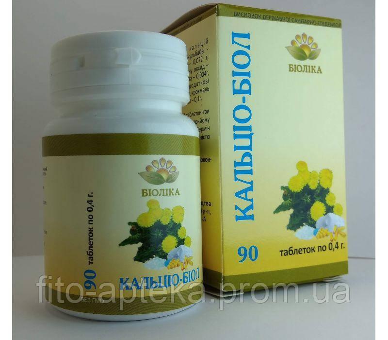 Кальцио-биол (90 шт) для костей и зубов