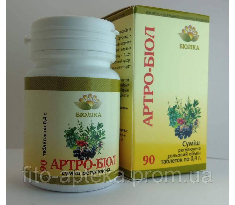 Артро-биол (90 шт) для суставов, от артрита
