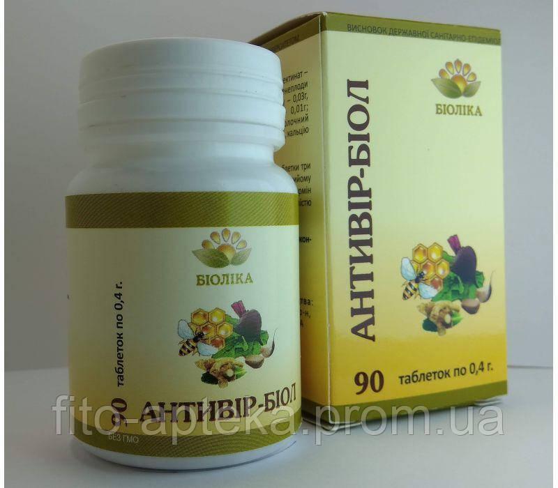 Антивир-биол (90 шт) для иммунитета