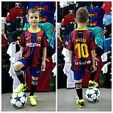 Футбольная форма для детей ФК Барселоны Месси сезон 2020-2021 г, фото 2