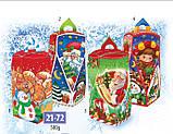 Новогодняя упаковка для конфет, Новогодний фонарик,  500 грамм, картонная упаковка Днепр, фото 2