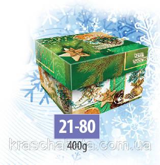 Новогодняя шкатулка, Новогодняя упаковка для конфет, 400 грамм