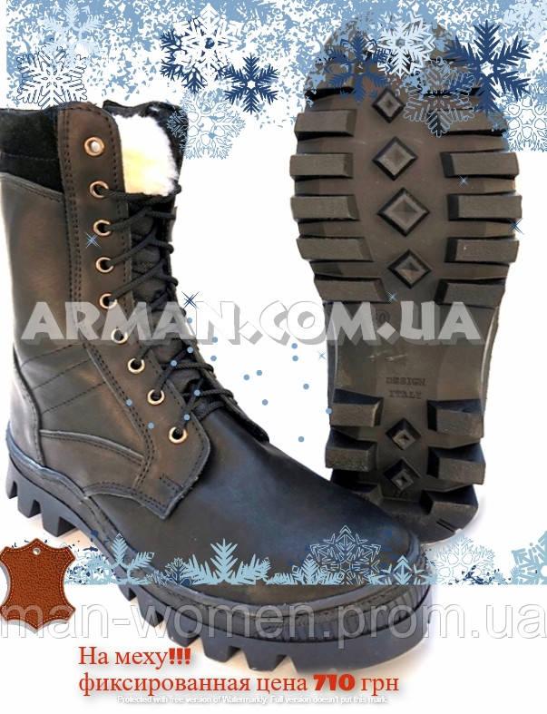 Зимние ботинки на меху! Натуральная кожа. Размеры 40-45.