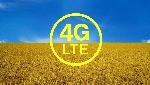 Кабмин распорядился передать старые частоты аналогового ТВ (694-790 МГц и 790-862 МГц) под развертывание сетей 4G LTE