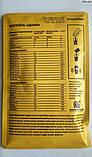 Заменители питания Eneergy Diet  Smart «Дыня» Сбалансированное питание энерджи диет без лишних калорий, фото 5