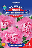 Петуния Дуо Бургунди F1 необыкновенно эффектная окраска густомахровых цветков d=6-7 cм, упаковка 10 шт