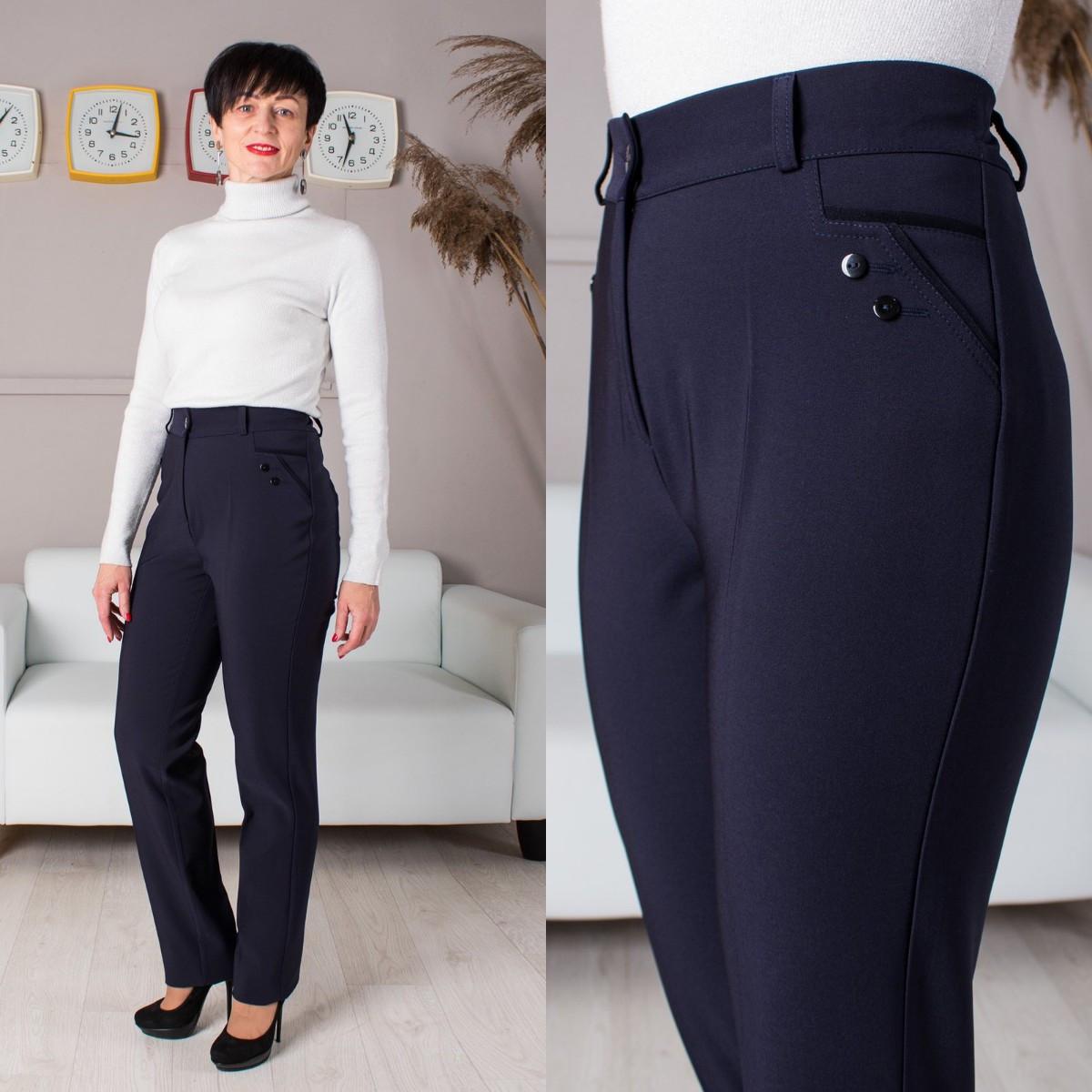 Женские теплые брюки большого размера