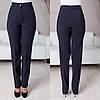 Жіночі теплі штани великого розміру, фото 7