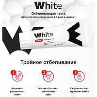 Sklaer White Отбеливающая зубная паста NL,75 гр