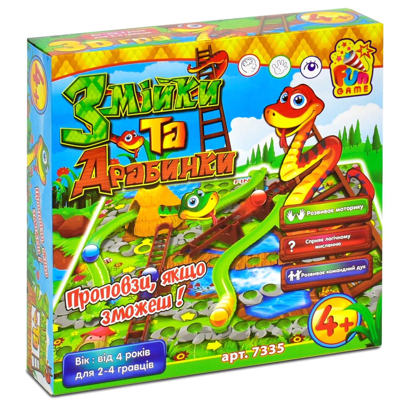 Змійки та драбинки Настільна гра Fun Game (7335)