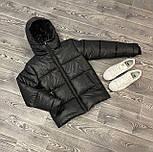 😜 Куртка - Мужскаяя зимняя куртка короткая черная, фото 4