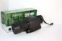 Прибор ночного видения Yukon Exelon 3x50