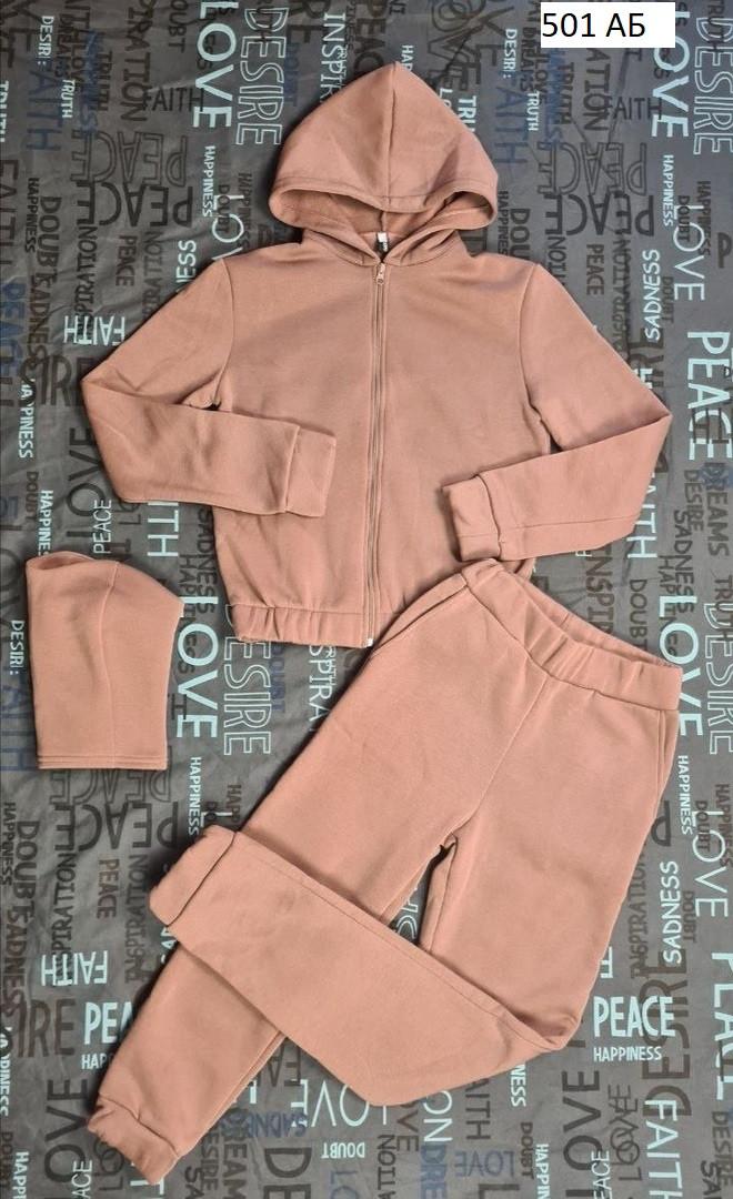 Теплый спортивный костюм с Шапкой  501 АБ
