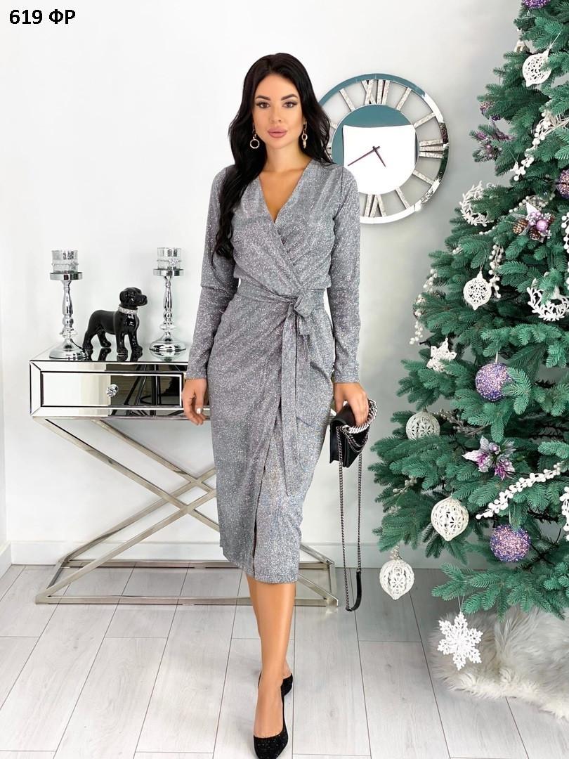 Элегантное женское платье 619 ФР